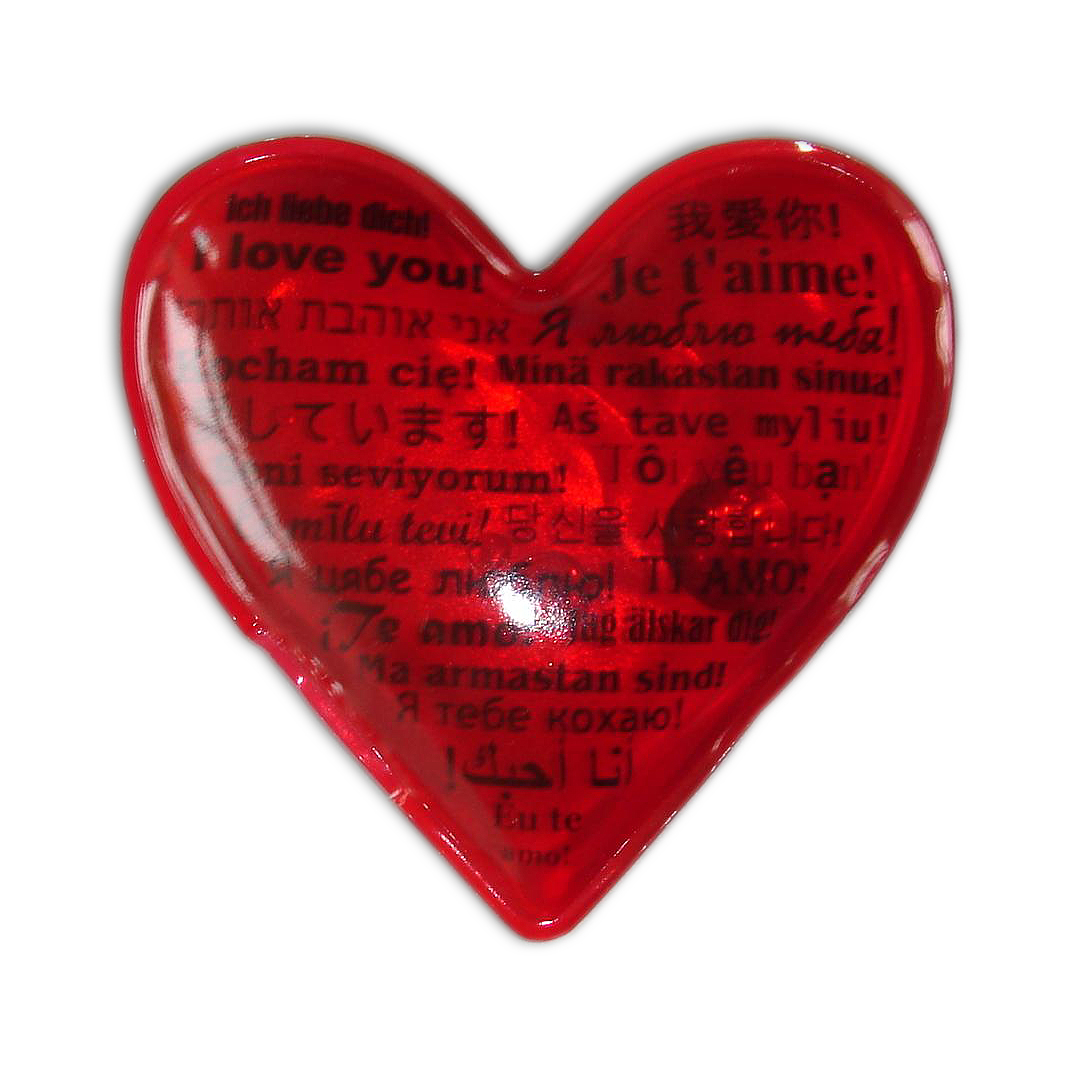 Kuum süda tekstiga